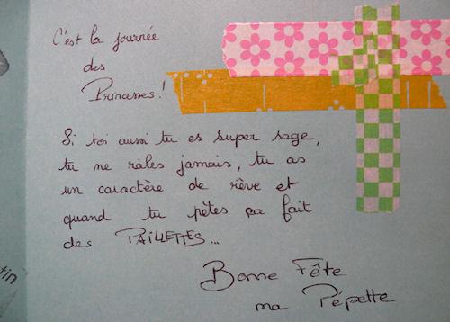 http://scrap.en.folie.free.fr/apourblog/cartecompagnie/carteautre/princesseOrlane/Image3.jpg